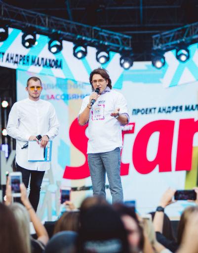 Главный редактор «СтарХита» Андрей Малахов