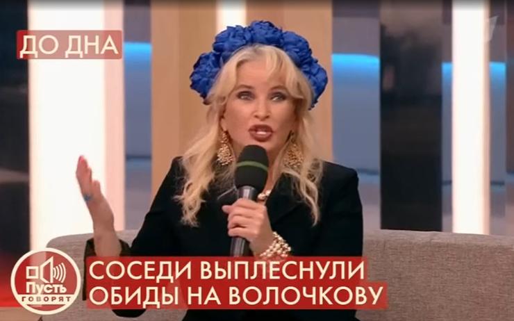 Певица защитила звездную подругу