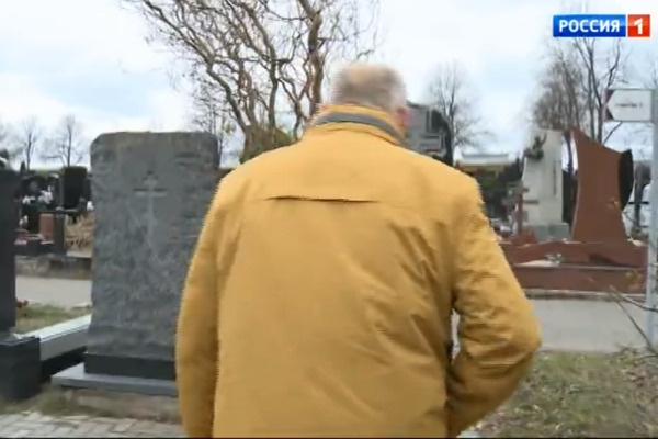 Мужчина посетил могилы Владислава и Елены
