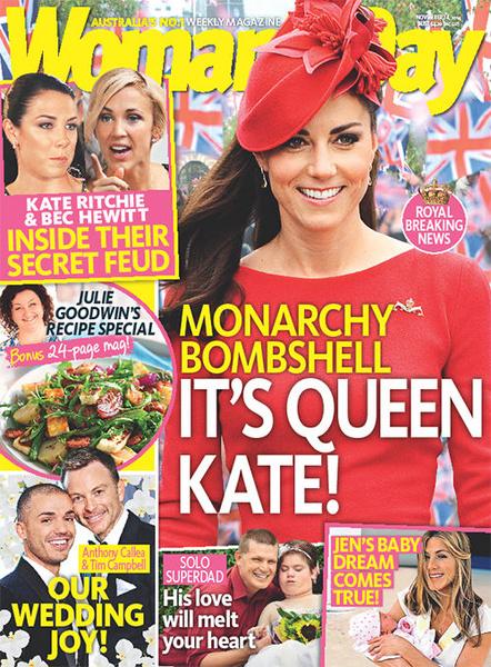Новости: Елизавета II передаст престол Кейт и Уильяму на Рождество – фото №2
