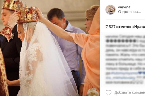 Кадр с венчания Натальи и Алексея