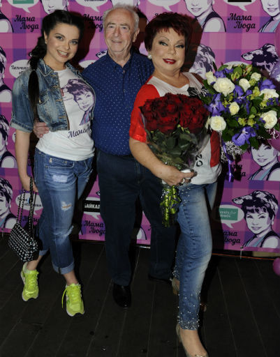Людмила Порывай с мужем и дочкой