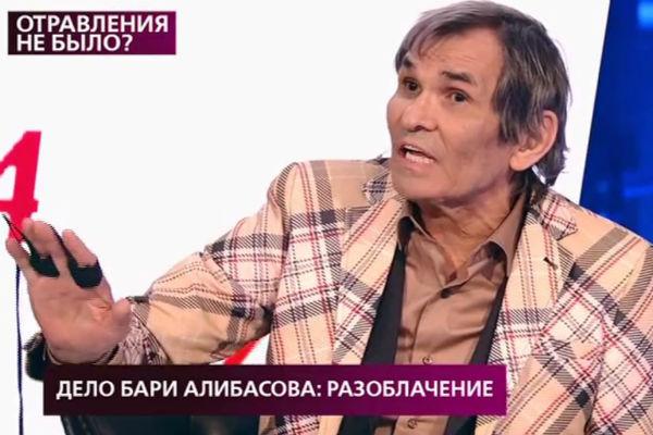 Алибасов уверяет, что был в тяжелом состоянии