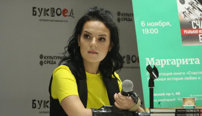 Лишившаяся кистей Маргарита Грачева: «Боюсь думать о времени, когда муж выйдет из тюрьмы»