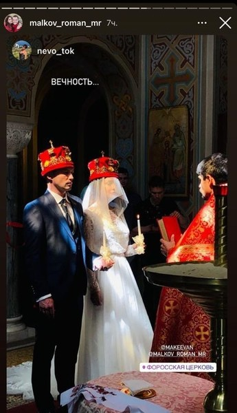 Пара связала себя узами духовного брака в Крыму