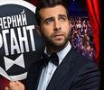 Иван Ургант пошел в баню с журналистом, композитором и рэпером