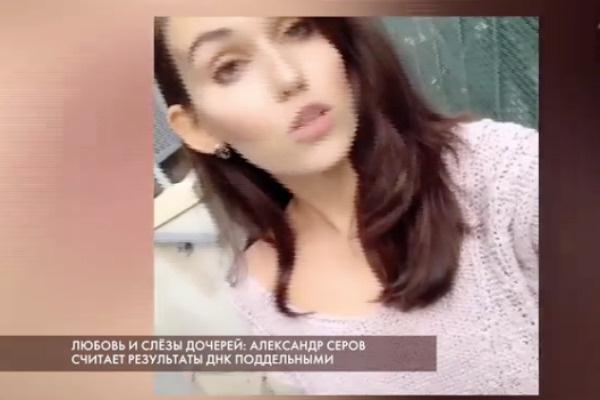Алиса Аришина