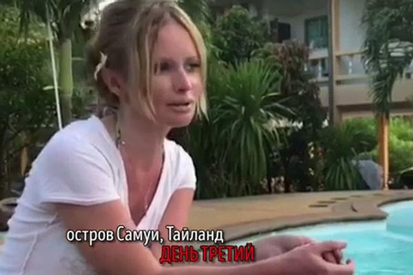 Дана Борисова старается посещать спортзал