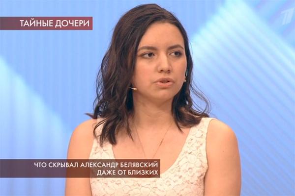 Ярослава называет себя внучкой Александра Белявского