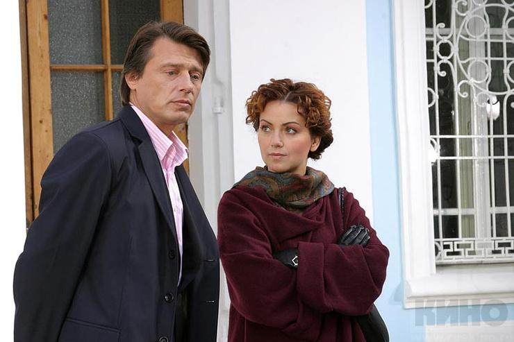 Актриса в сериале