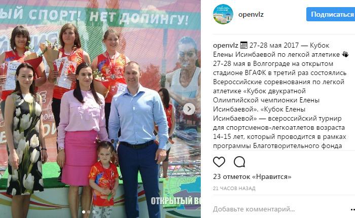 Повзрослевшая дочь Елены Исинбаевой произвела фурор на соревнованиях