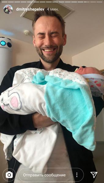 Шепелев счастлив рождению сына