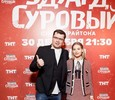 Виновата Асмус? Гарик Харламов подал документы на развод