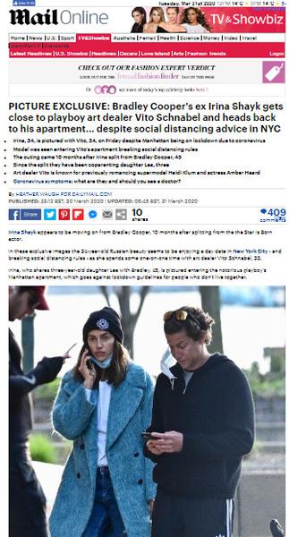 Ирину и Шнабеля заметили в Нью-Йорке