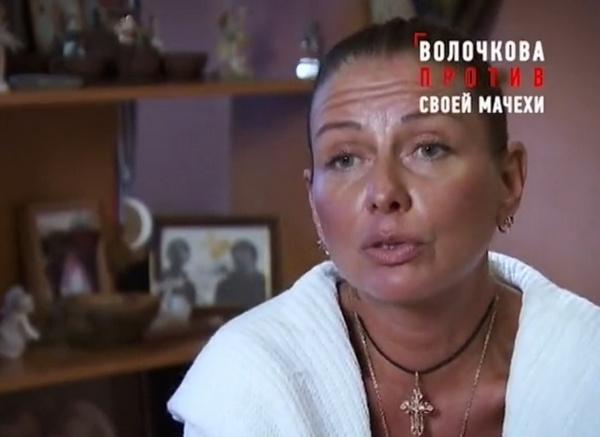 Гражданская жена Волочкова — Елена