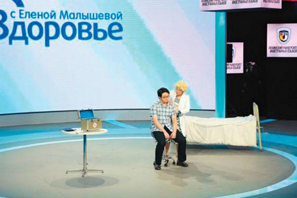 Пародия на программу Елены Малышевой