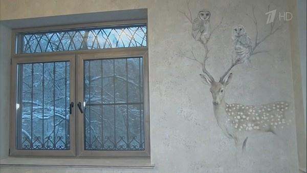 Супруга певца считает, что фрески гармонируют с другими предметами интерьера