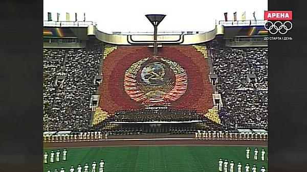 В 1980 году Елена Слипаченко выступала на открытии Олимпиады