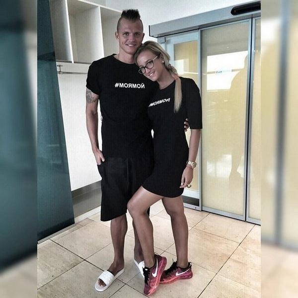 Брак Дмитрия Тарасова и Ольги Бузовой продлился около четырех лет