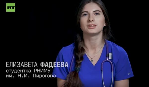 Елизавета Фадеева записалась в Коммунарку через социальные сети