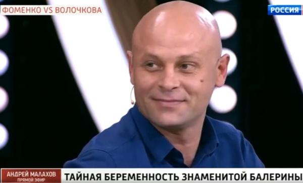 Любовник Анастасии Волочковой требует от нее 30 миллионов рублей