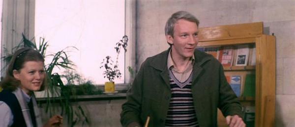 «Самая обаятельная и привлекательная» (1985)