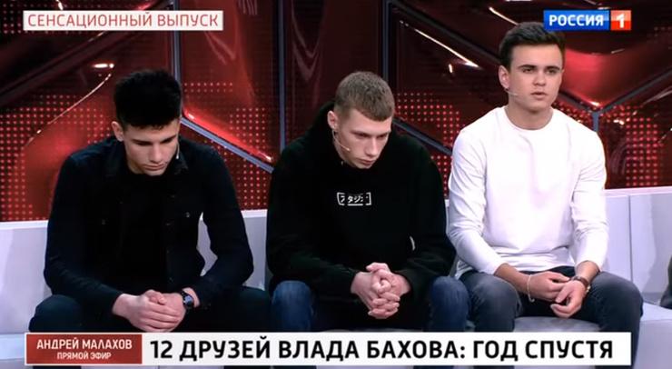 Друзья Влада, в белом — Андрей Седурин