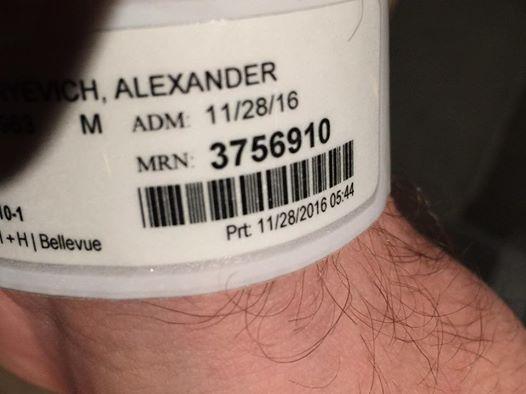 Фото Бунина, сделанное после того, как он вышел из клиники