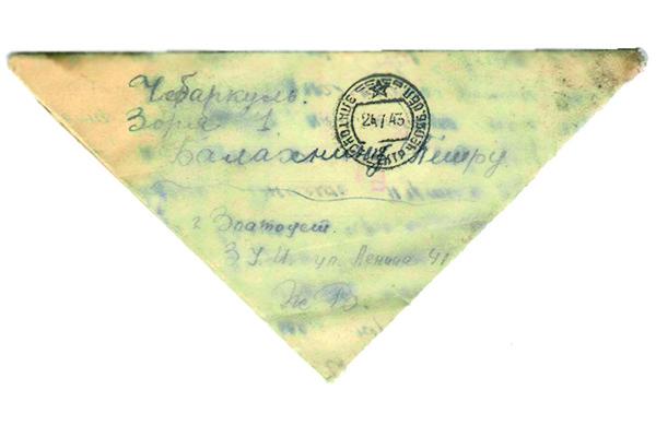 Общество: В Челябинской области нашли 75 фронтовых писем, которых адресаты ждут с самой войны – фото №12