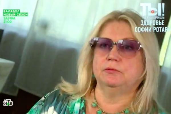 Ольга Коняхина, бывший директор Ротару