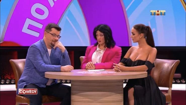 Секс втроем, фильм «Текст» и Яна Кошкина: коллеги Харламова посмеялись над его разводом