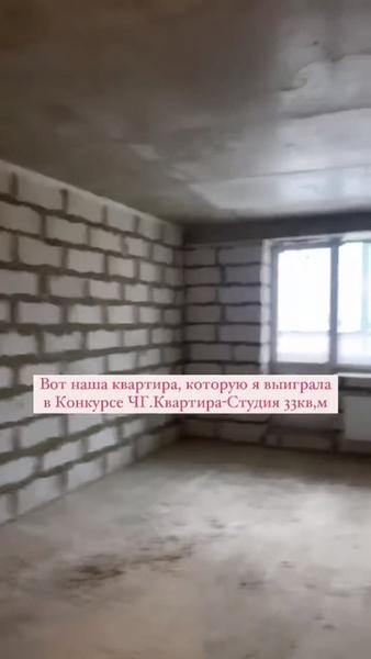 Так выглядит квартира Рапунцель