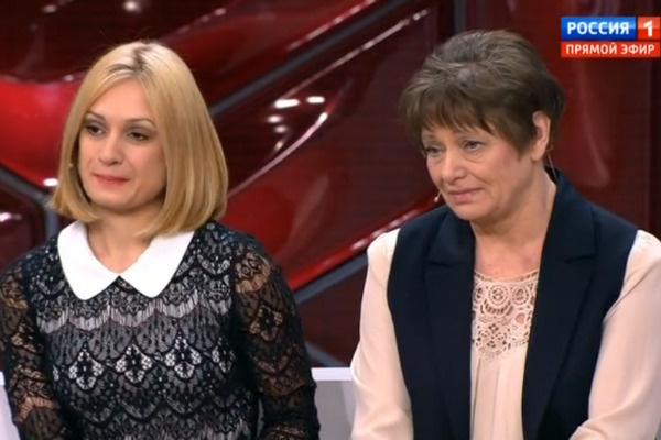 Карина и ее мама готовы идти до конца