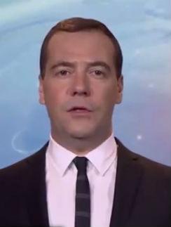 Виктория убеждена, что премьеру не следует носить тонкие галстуки