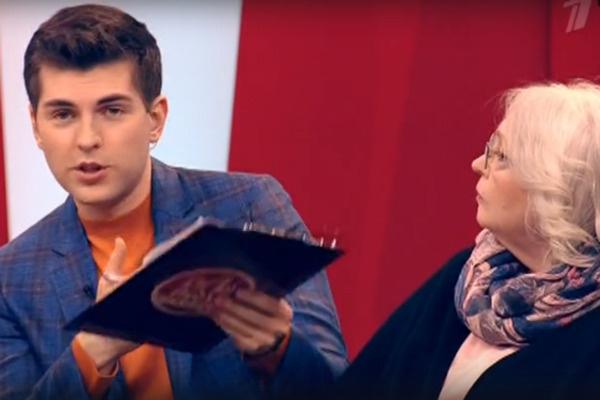 Дмитрий Борисов был удивлен рассуждениями Власовой