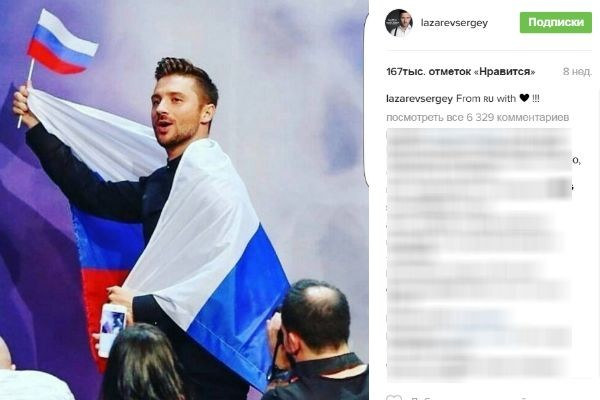 Сергей не исключает возвращения на песенный конкурс