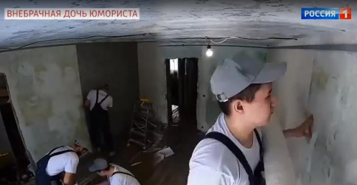 Александр помог Анастасии отремонтировать квартиру