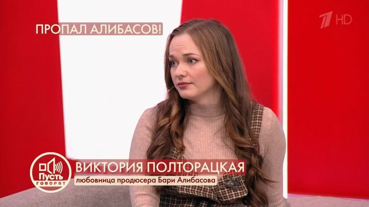 Виктория намерена бороться за личное счастье с Алибасовым