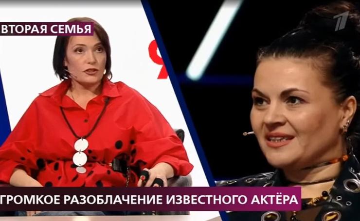 Ольга впервые познакомилась с бывшей женой актера