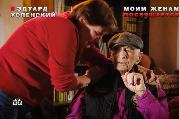 Супруга Елена была с Успенским в трудных ситуациях