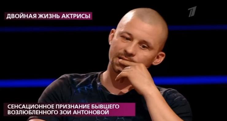 Артур Артемов обвиняет актрису в воровстве