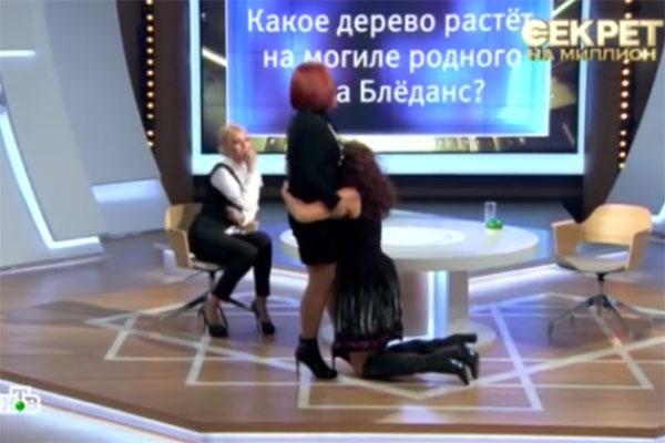Эвелина Бледанс упала на колени перед сестрой Дианой