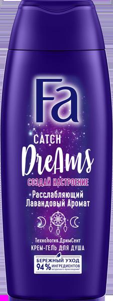 Правильно выбранный гель для душа способен обеспечить крепкий сон
