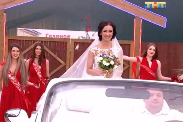 Ольга мечтает встретить свою судьбу
