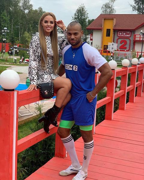 Юлия Ефременкова и Мондезир