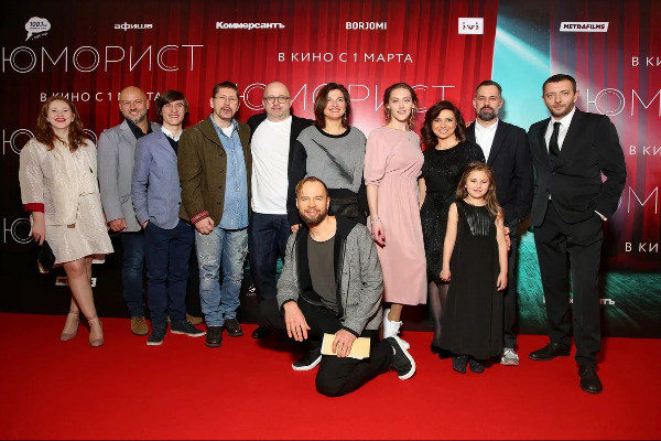 Съемочная группа и актеры фильма «Юморист»