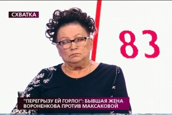 Мать Дениса Вороненкова не уверена, что Мария Максакова родила ребенка от сына-депутата