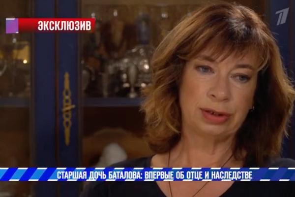 Надежда Баталова рассказала историю личной жизни родителей