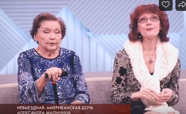 Людмила и Ольга Зарубины