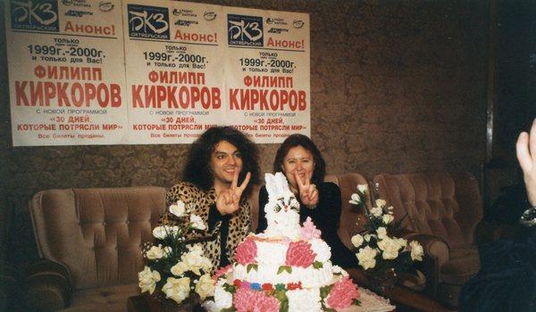Когда Эмма Лавринович впервые познакомилась с Филиппом Киркоровым, он напомнил ей певца Сергея Захарова